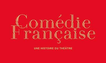 image gros plan couverture comédie française éditions du seuil