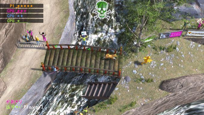 image gameplay nippon marathon