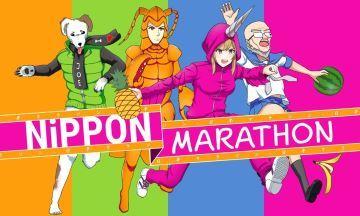 image test nippon marathon