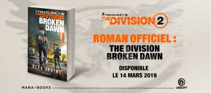 image article the division
