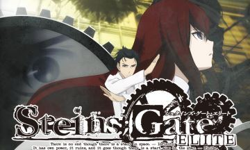image steins gate elite