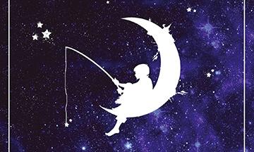 image gros plan couverture hommage au studio dreamworks de la lune aux étoiles mook
