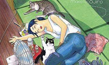 image gros plan couverture la fille du temple aux chats de makoto ojiro manga soleil