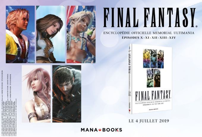 image news final fantasy encyclopedie volume 2