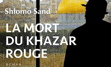 image gros plan couverture la mort du khazar rouge éditions du seuil