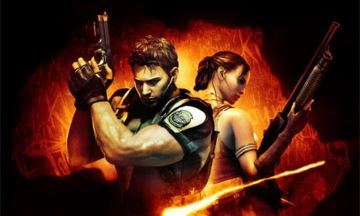 image switch resident evil 5