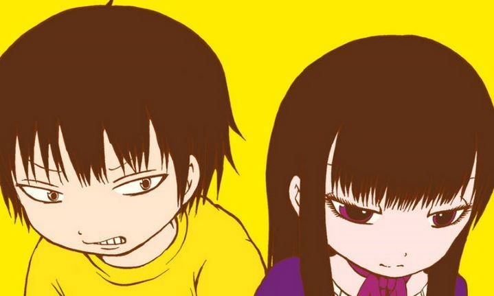 image high score girl tome 1