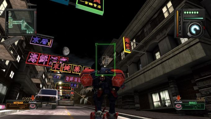 image gameplay metal wolf chaos xd