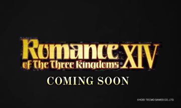 image logo romance of the three kingdoms 14
