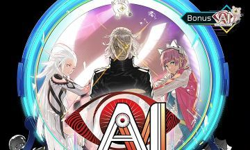 image ai the somnium files