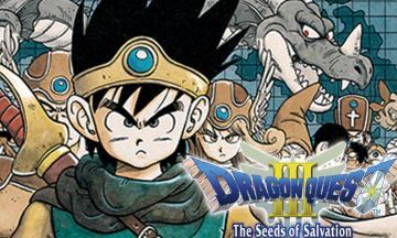 image dragon quest 3