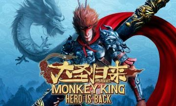 image monkey king hero is back