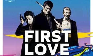 gros plan affiche first love le dernier yakuza takashi miike