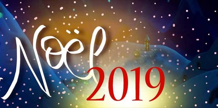 culturellement vôtre logo noël 2019