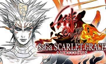 image saga scarlet grace ambitions