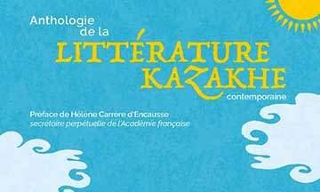 gros plan couverture anthologie de la littérature kazakhe contemporaine michel de maule