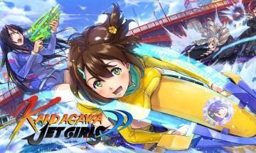 image jeu kandagawa jet girls