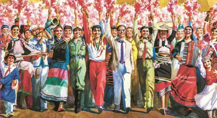 Détail de l'affiche « Marchons vers le XXIe siècle, notre cause sous le bras » de Wu Xiangfeng (1997).