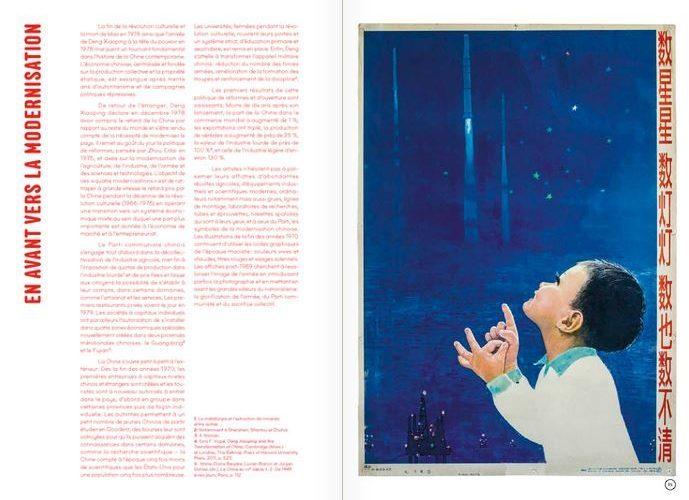 """Extrait du livre """"Chine, réveille-toi"""", avec l'affiche """"Comptez les innombrables étoiles et lumières"""" (1984)."""