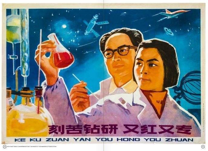 Innovations et découvertes scientifiques : affiche extraite du livre Chine, réveille-toi.