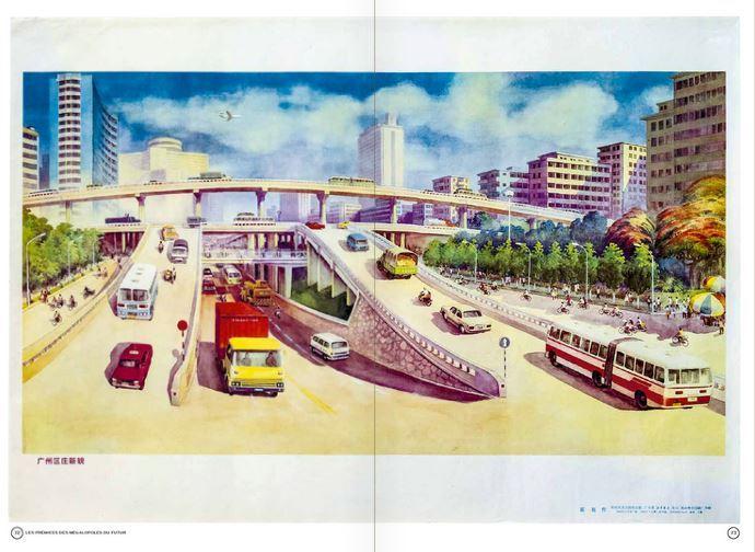 """La ville moderne promise : """"Nouveau style d'un district de la ville de Canton"""" de Huo Qi (1981). Affiche extraite de Chine, réveille-toi."""