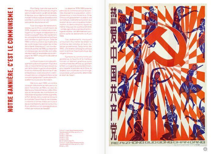 """Double-page extraite du livre Chine, Réveille-toi, avec une affiche """"Aimez le parti communiste chinois"""" (1983)."""