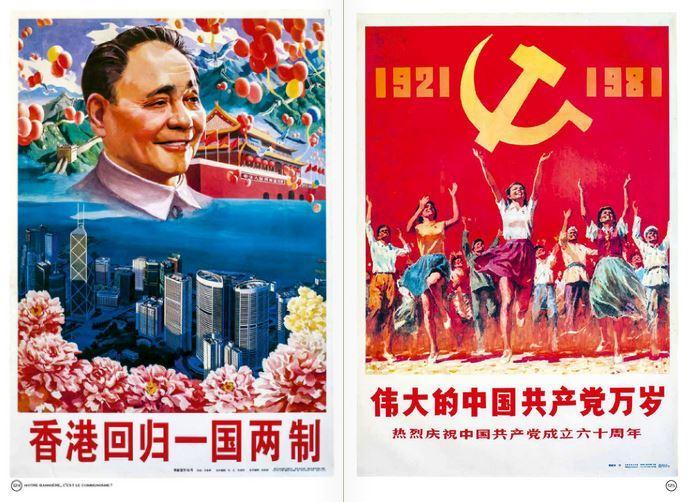 """A droite : """"Retour de Hong-Kong à la mère patrie : un pays, deux systèmes"""" (1997). A gauche : """"Vive le parti communiste chinois"""" (1981). Affiches extraites de Chine, réveille-toi."""