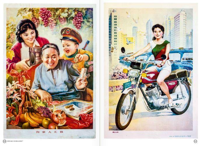Société de consommation, abondance, tradition et modernité : la Chine nouvelle de la propagande chinoise (affiches extraites du livre Chine, réveille-toi)