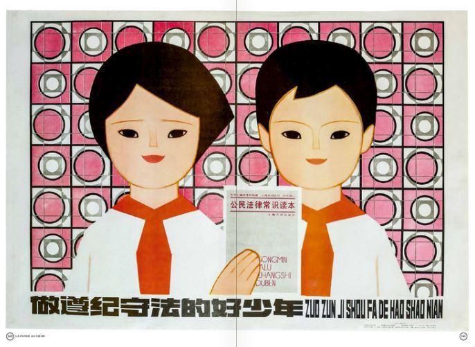 L'éducation au coeur des affiches de propagande (extrait du livre Chine, réveille-toi)