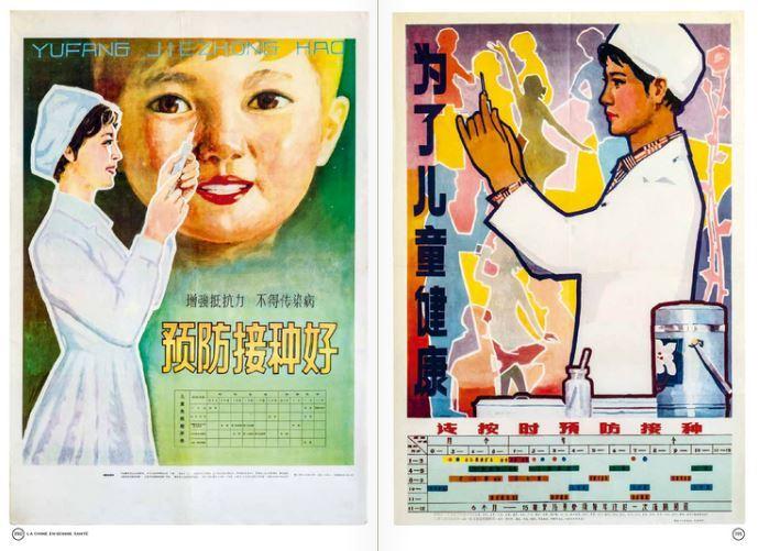 La santé et l'hygiène dans deux affiches de propagande extraites du livre Chine, réveille-toi