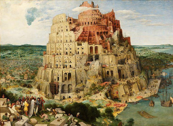 La Grande tour de Babel par Pieter Brueghel l'Ancien (vers 1563), huile sur bois, 114 × 155 cm, Kunsthistorisches Museum, Vienne (Autriche). Source : Wikipédia