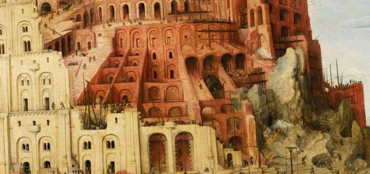 L'ouverture béante de la tour inachevée (détail de la Grande tour de Babel).