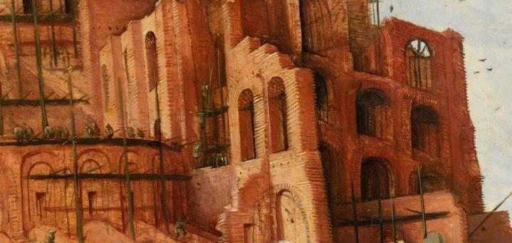 On perçoit bien les différentes strates de la construction, ici en briques à la manière romaine.