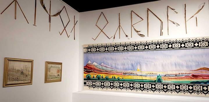 """La tapisserie """"Mithrim"""" d'après une aquarelle de Tolkien, avec au-dessus l'oeuvre de Camille Henrot, citation du """"Seigneur des Anneaux""""."""