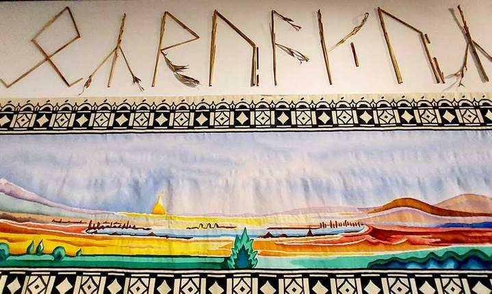 """La tapisserie """"Mithrim"""" (1,50 m x 4,50 m, Collection Cité internationale de la tapisserie à Aubusson, 2019) d'après une aquarelle de Tolkien (1927). Au-dessus, détail de l'oeuvre de Camille Henrot """"The Lord of the Rings – J. R. R. Tolkien"""", citation du """"Seigneur des Anneaux"""" (gingembre rouge, 2012). © Culturellement Vôtre"""
